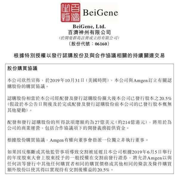 最新娱乐平台官方,浙江苍南农商银行深化民营小微企业服务
