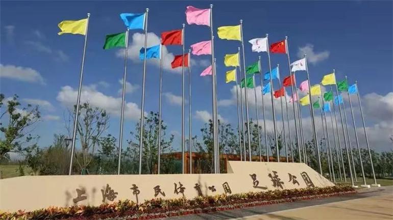 50片足球场、25片篮球场!上海市民体育公园2020年元旦开园