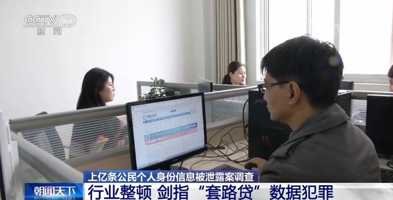 半全场投注平台-刘鹤领导的国企改革小组释放了哪些信号?