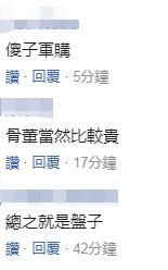 未来娱乐平台客服·鹅城普法小剧场走进惠城水口,扫黑除恶知识学起来