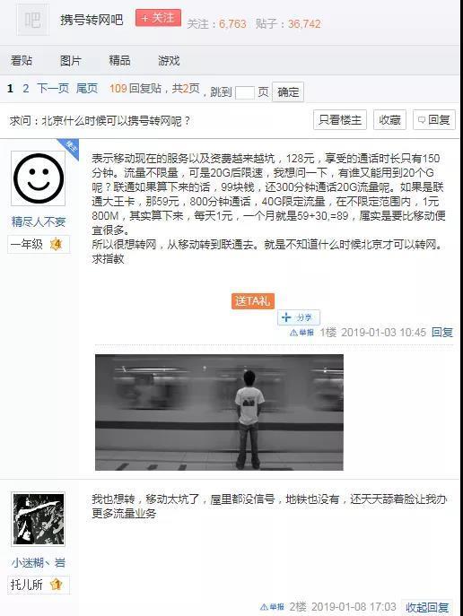 明珠网络注册,因为妻子的一句话 TVB老戏骨吴岱融举家移居马来西亚4千尺别墅