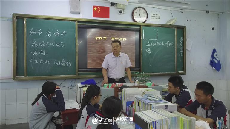 """张志军:以实现""""未来专业目标""""引领眼前学习"""