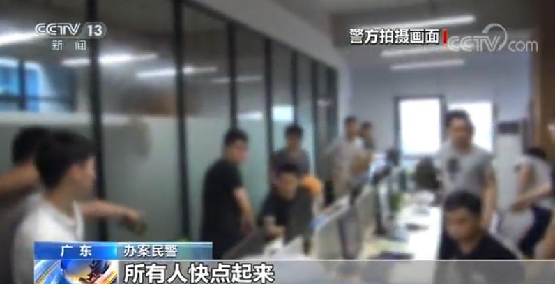 """万博彩票手机版客户端下载_今年上海共有95家企业被列入""""欠薪黑名单"""""""