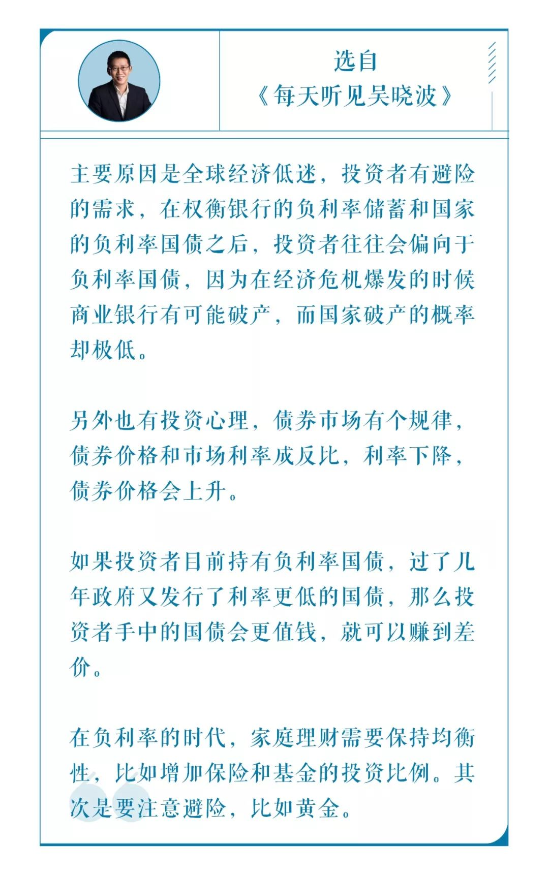 「注册送试玩金的网站」5月北京二手房成交连续两月下调 同比下滑24%