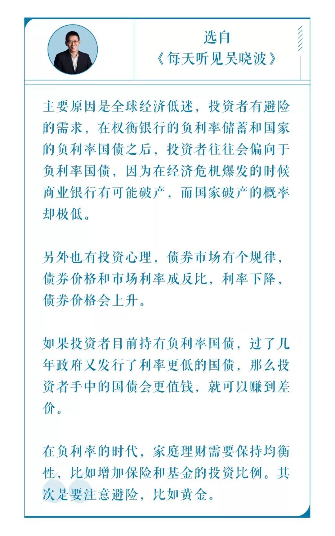 www.vtm0099.com·经济日报:恶意炒作外资撤离 实属居心叵测别有用意