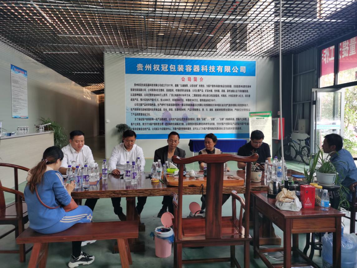 榕江:副县长带队上门为企业排忧解难