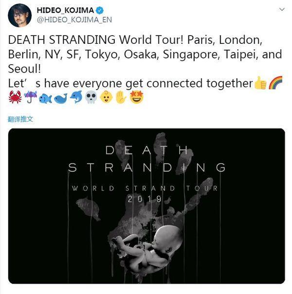 小岛秀夫将举办《死亡搁浅》世界巡演 庆祝游戏发售