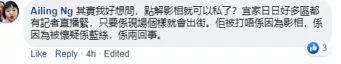 洛克王国怎么用米米号登·京能集团旗下昊华能源拿下宁夏红墩子煤业60%股权