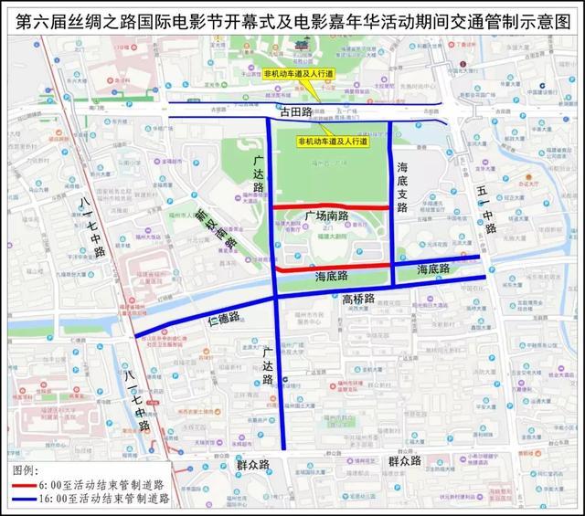 提醒!今天福州五一广场周边临时交通管制!上下班必看