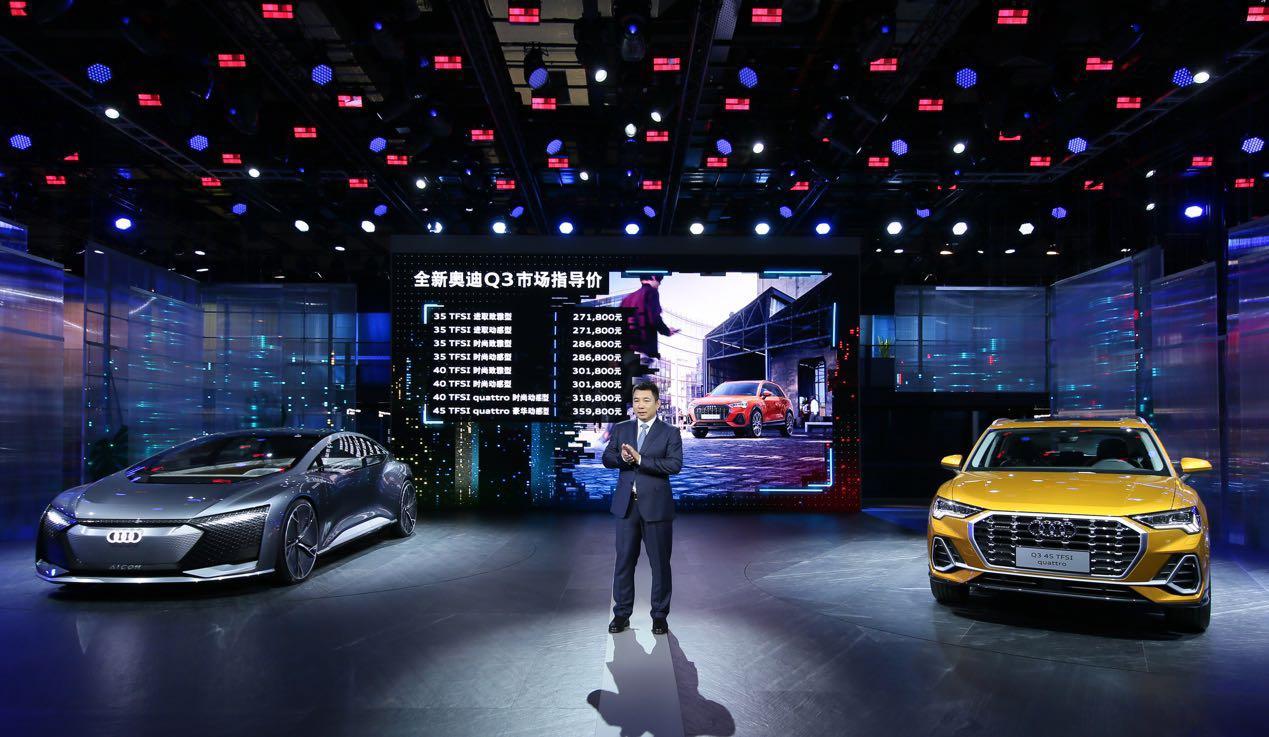 """全新一代Q3领衔,奥迪携强大产品矩阵""""亮剑""""上海车展"""