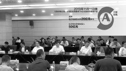 """「888真人官网注册体验金提现」合适的伴侣,连体味都""""相投"""""""