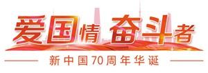 http://www.jiaokaotong.cn/huiji/234429.html