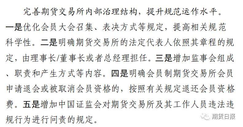 """凯发vip-百信银行开业一年总资产359亿 """"中信大脑""""应用可期"""