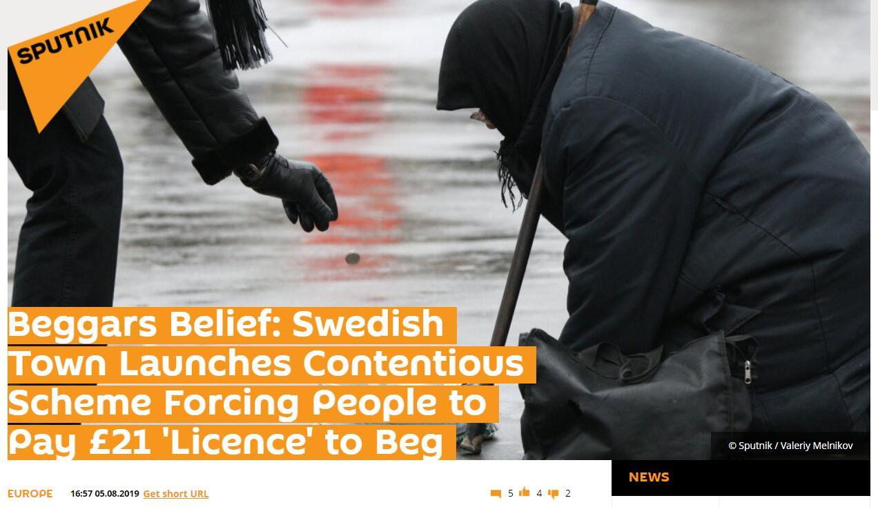 <b>瑞典小镇推出新政 乞丐要先花183元买证才能行乞|瑞典</b>