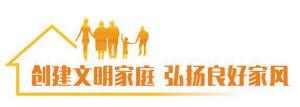"""杨云萍家庭:勤劳节俭是最宝贵的""""财富"""""""