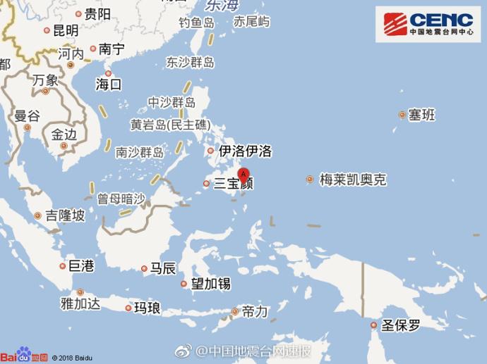 菲律宾棉兰老岛发生6.1级地震 震源深度20公里