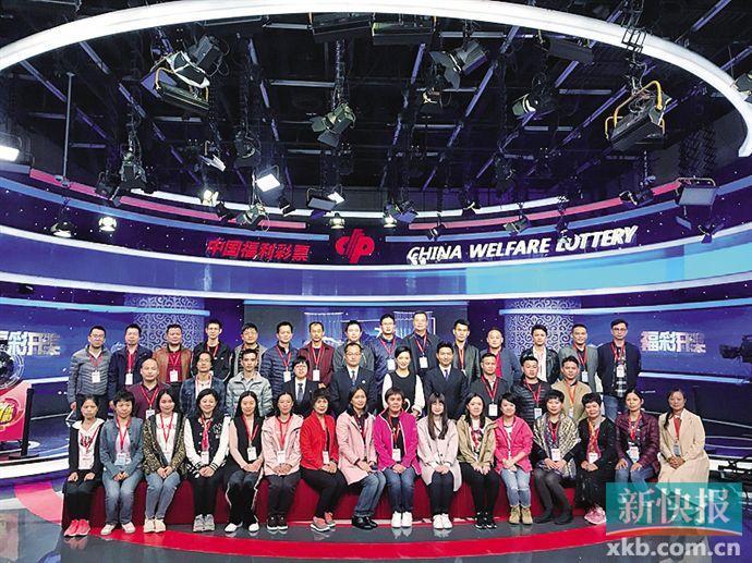 深圳福彩代表团亲眼见证大奖诞生