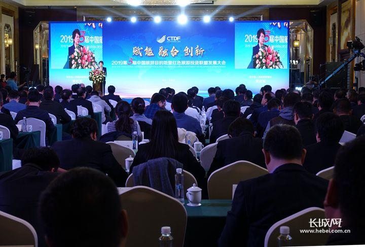 「合肥旅游景点」中国红色旅游投资联盟在石家庄成立