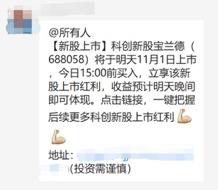 迪士尼彩票ios,吓人的数字!中国战队在历届TI和LOL总决赛一共拿了多少奖金?