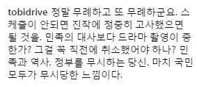 拍戏太忙 韩女团成员出访朝鲜前一天放了国家鸽
