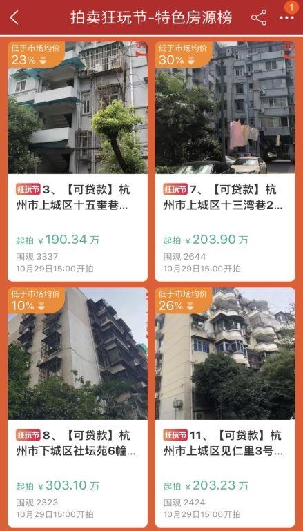 2018送体验金可提款_广东省林业局局长陈俊光:珠三角将建设全国首个国家森林城市群