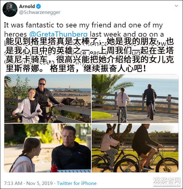 足球外围平台的微博·台湾女生生理期坐爱心座被骂 大妈吼:我也生理期