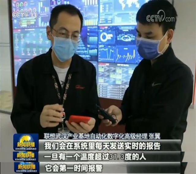 【毫不放松防反弹】武汉:在常态化疫情防控中复工复产图片