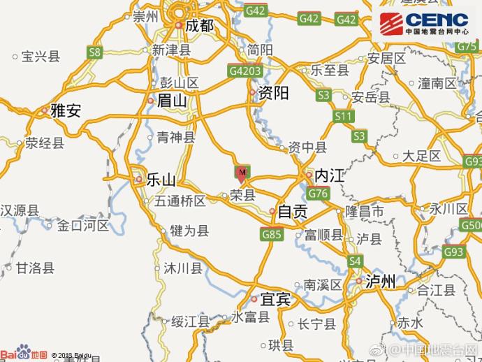 四川内江市威远县发生4.2级地震