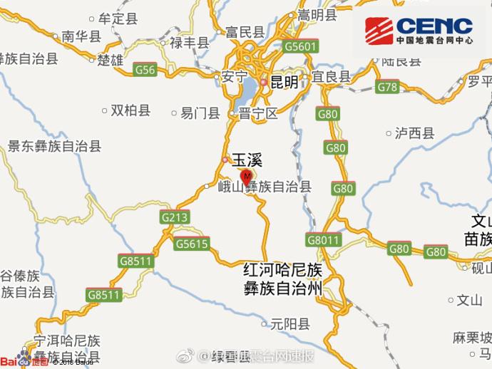 云南通海再次发生5.0级地震 暂无人员伤亡
