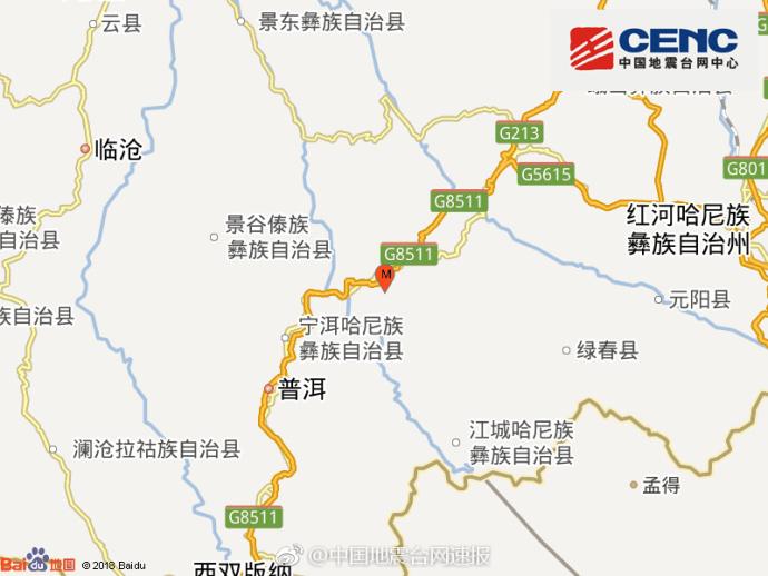 中国地震台网正式测定:云南普洱市墨江县发生5.9级地震 震源深度11千米