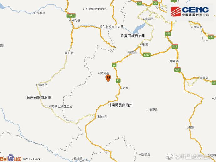 891充值,北京法院公布17份特赦裁定