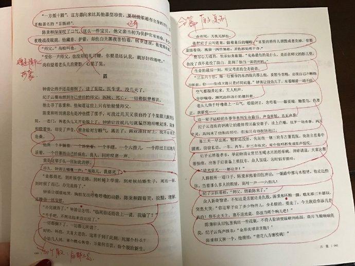 顶旺亚洲备用网址-吴通控股连续注销两家全资孙公司 一家亏损一家未运营