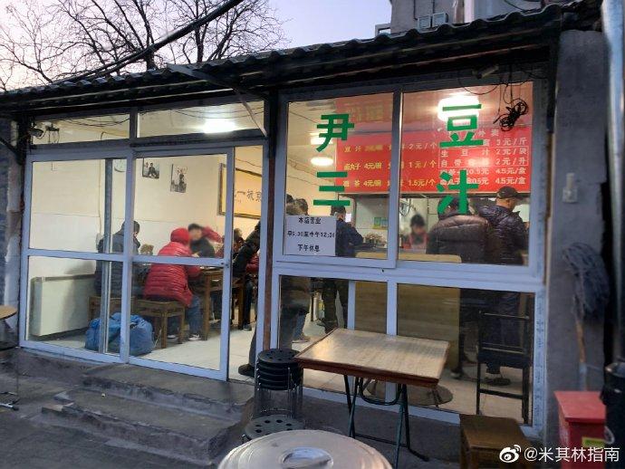 「百博人才网」2019冬春航季,幸福航空新增西安=武汉=揭阳航线