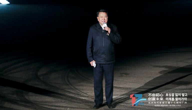 北京现代将迎产品大年 北汽集团