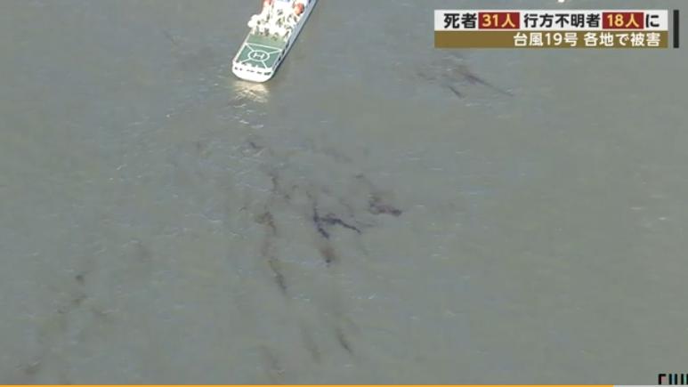 一艘巴拿马籍货船日本近海沉没 5名中国籍船员遇难