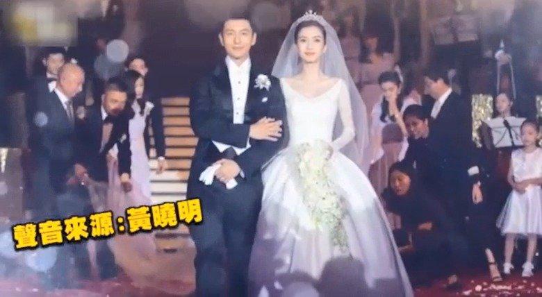 """网友扒出了黄晓明baby婚礼誓词:""""我的Baby,你完蛋了"""