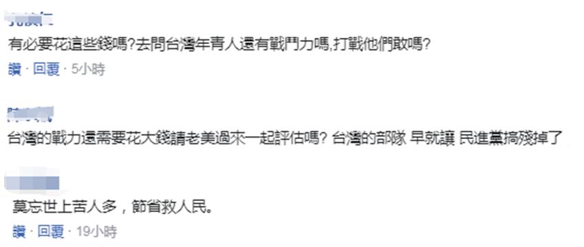 华夏国际注册地 杨光双色球19128期推荐:冷码蓝球急待解冻,本期独蓝参考11