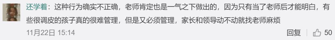 快彩app有几种 - 拼多多回应苏泊尔美的九阳等撤出事件:不怪这些企业