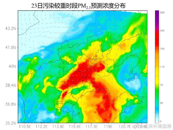 北京明后两天将有空气污染,24日逐步转好