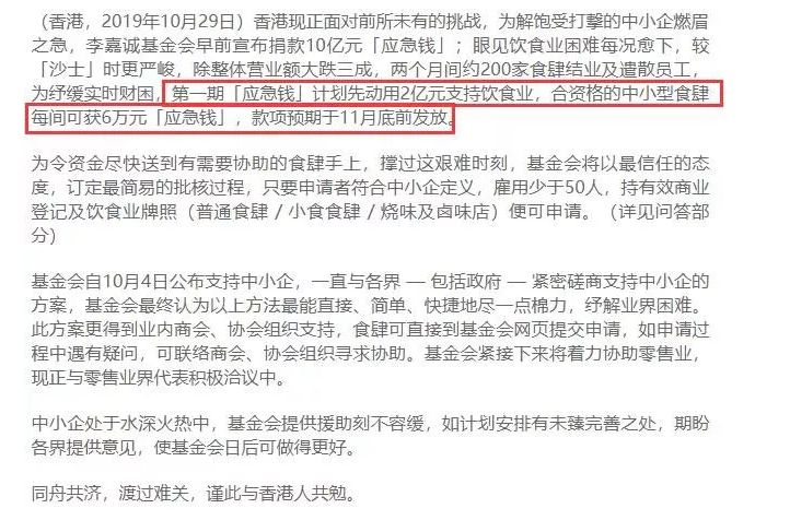 bbin宝盈的官网是什么 中企频遭暴力抢劫 乌总统:有人欲吓跑中国投资者