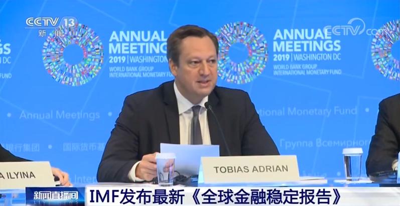 IMF高官肯定中国保持金融稳定努力