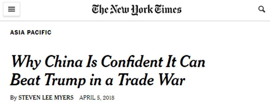 ▲美国《纽约时报》网站报道截图