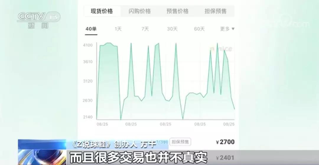 e利博娱乐场首页 深圳建行行长:深圳建行民企贷款占公司贷款的八成