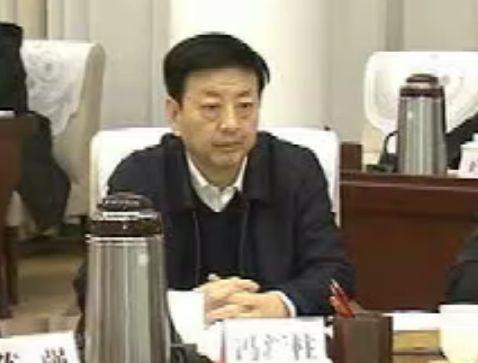 2018年1月2日冯新柱参加会议电视截图