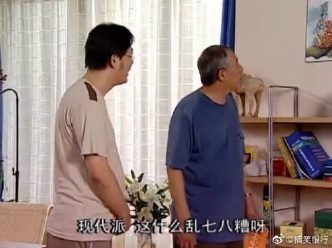 夏东海请爸爸先回家,没想到他却执意要挂上镜框,这下尴尬了!