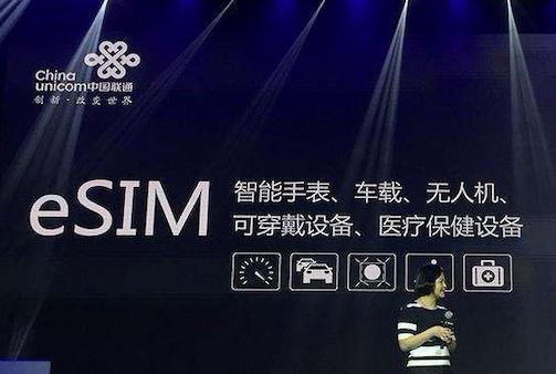 国产手机厂商率先拥抱eSIM技术,面向智能手机与物联网的eSIM服务