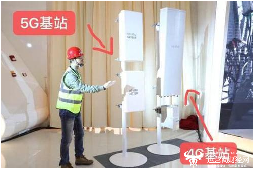 网友总称4G降速 实际中国4G基站统计数出炉:占全球一半以上
