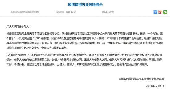 http://www.scgxky.com/wenyiwenhua/85243.html