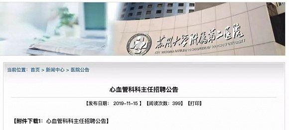 大润发官方网娱乐下载_深化农村公路管理养护体制改革