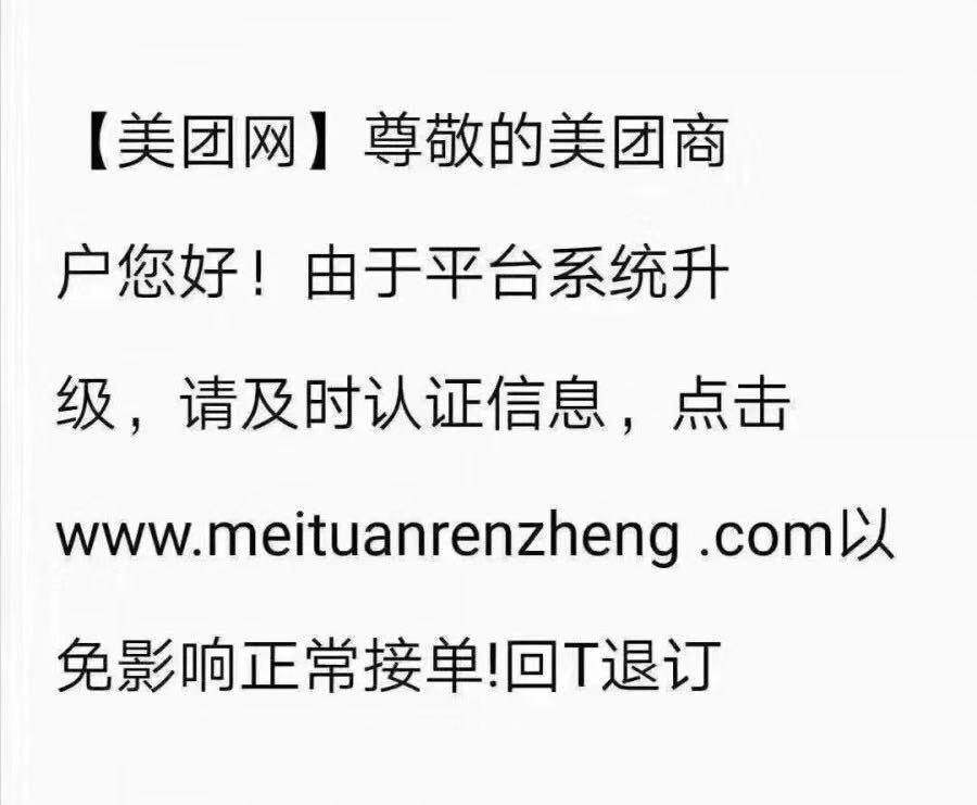 k8.com凯发官网平台-巴中市纪委监委通报3起利用地方名贵特产谋取私利的典型问题